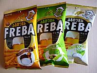 Freba1