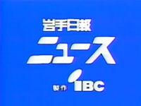 Ibc89b