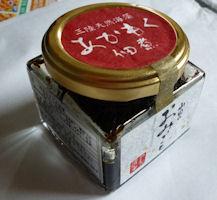 Akamoku1